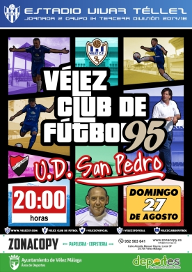 CARTEL vs SAN PEDRO 1 95 wp